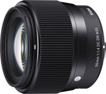 Sigma 56mm f/1.4 DC DN Contemporary - Sony E